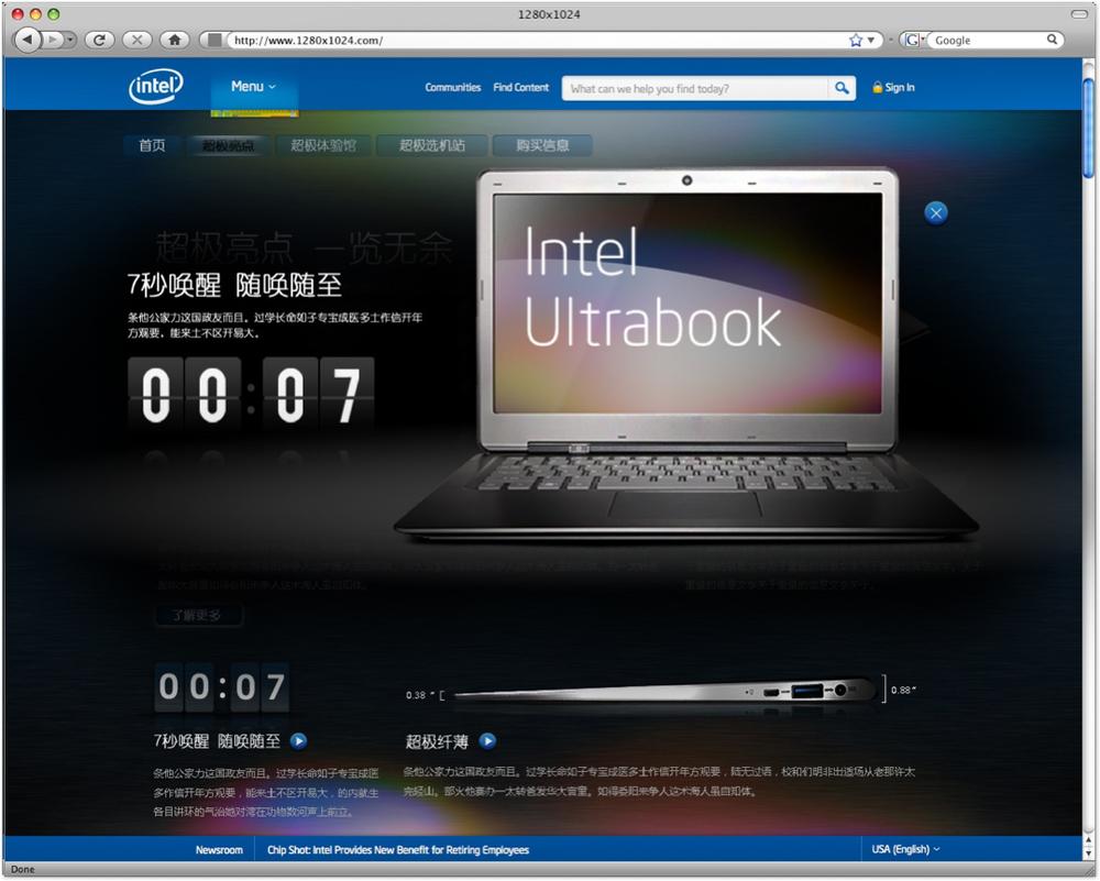 Intel_03.png
