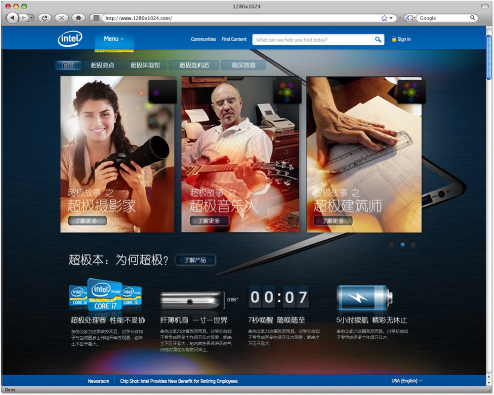 Intel_04.png