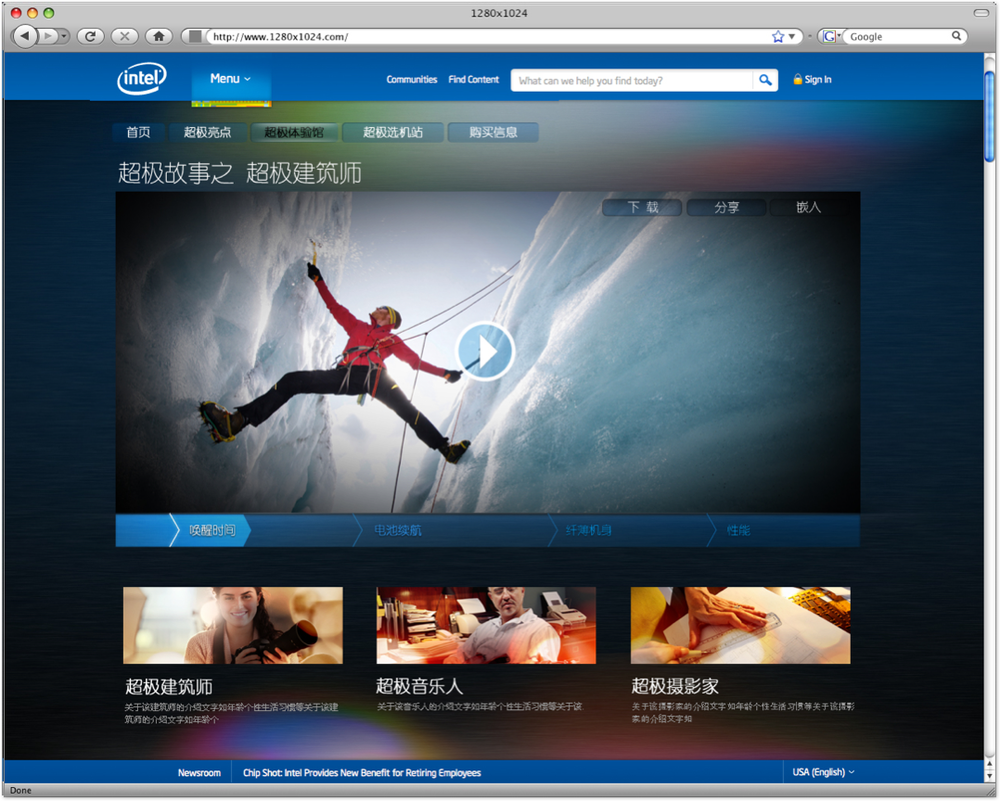 Intel_05.png