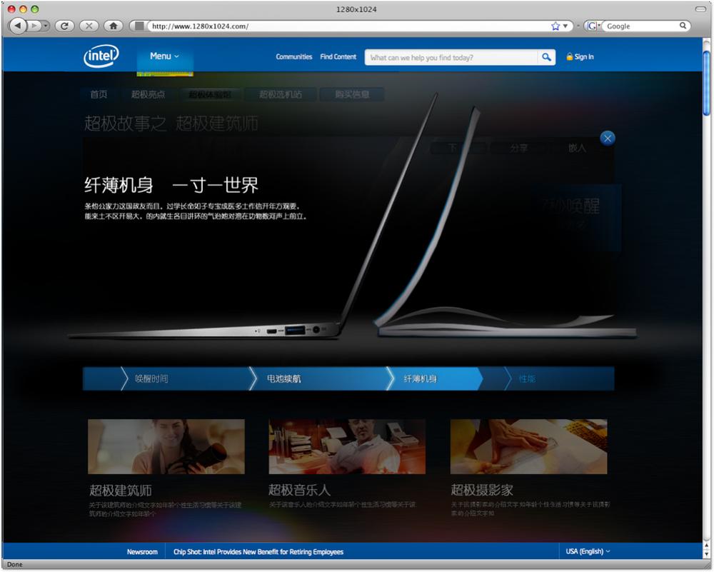 Intel_08.png