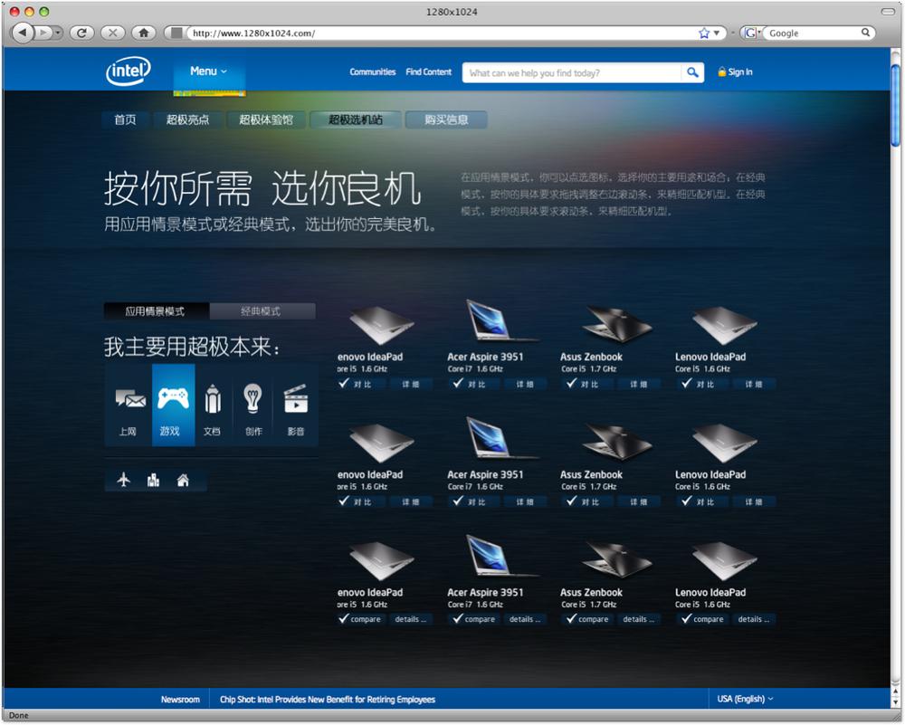 Intel_09.png