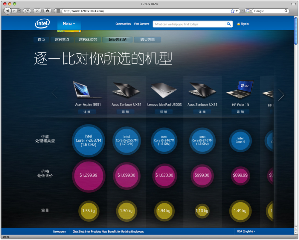 Intel_10.png