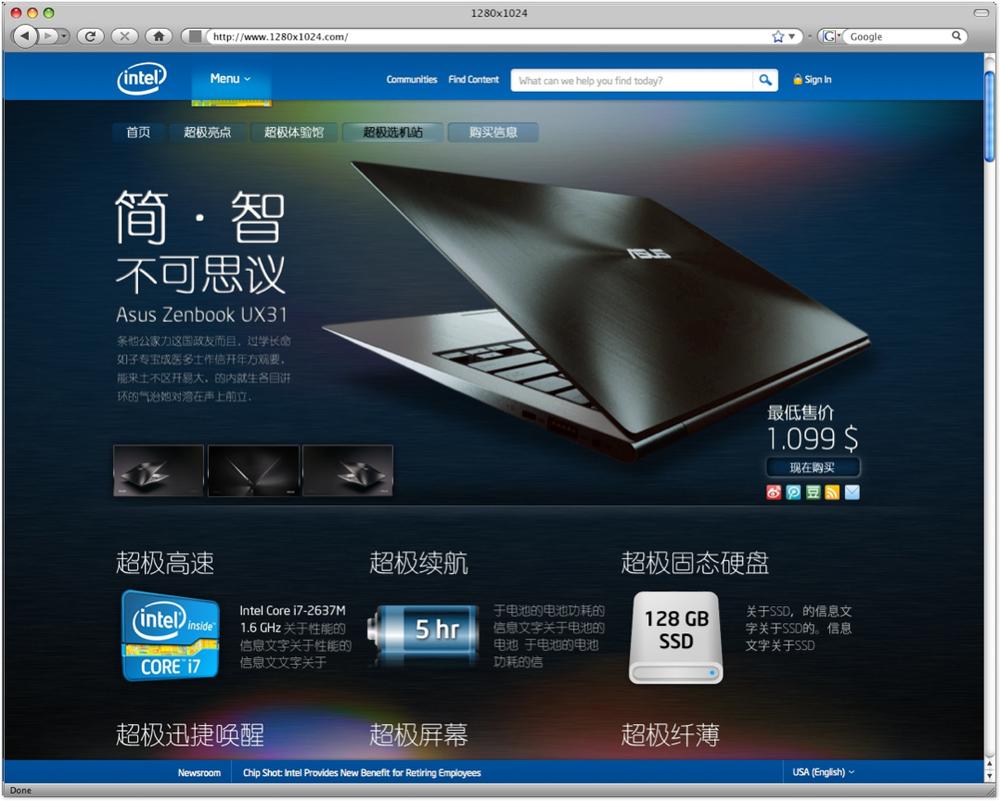 Intel_11.png