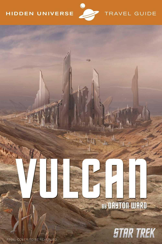 VulcanTravelGuide.jpg