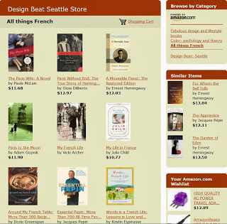 Amazon+Store+screen+capture.jpg