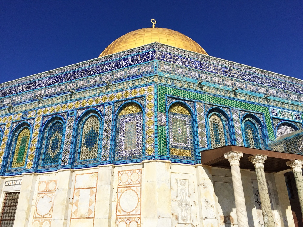 The magnificent Dome of the Rock. There is so much amazing history here.