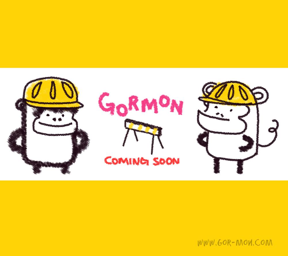 gormon_underconstruction