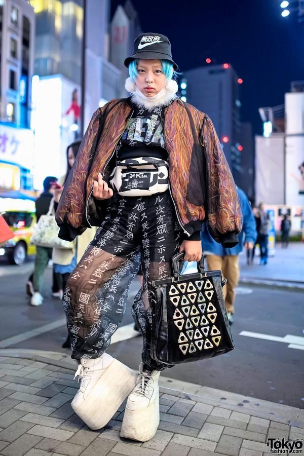 Nikki-Lipstick-Buccal-Cone-Dog-Harajuku-20141116DSC1048-600x900.jpg