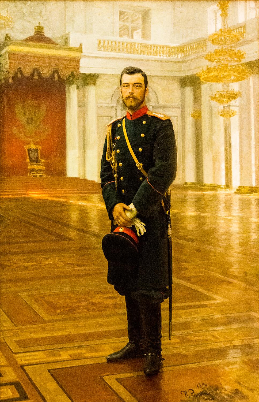 Ilya Repin, Portrait of Tsar Nicholas II (1896)