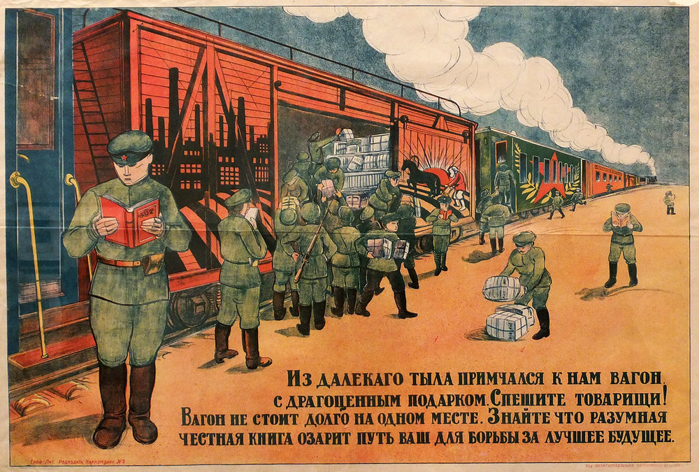 Lithograph, 1919, unknown artist, The Train has Rushed to Us from Far Away with Precious Gifts, a reference to the agitprop -propaganda- trains which crisscrossed the country in the early years of the Revolution in an effort to communicate Bolshevik ideology to the masses.