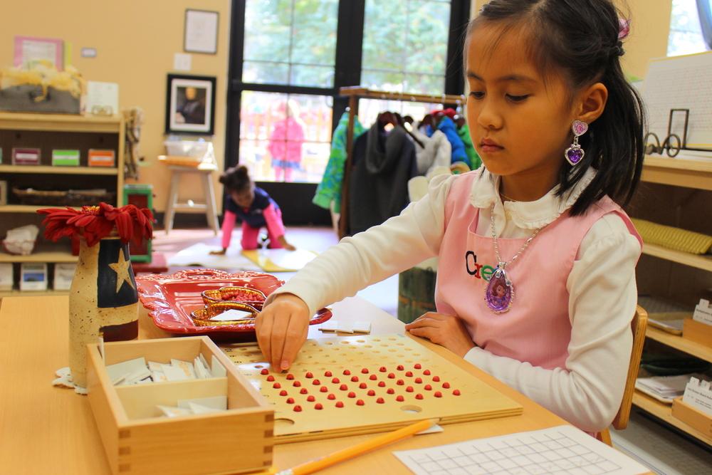 Multiplication Bead Board
