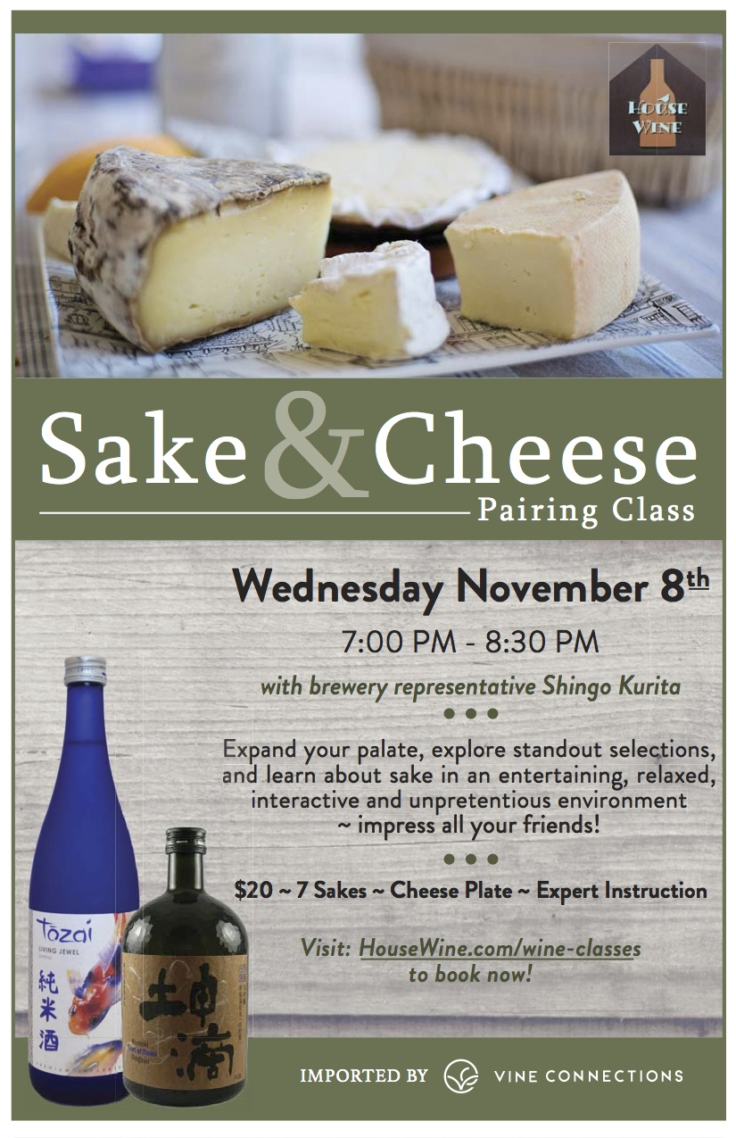 House Wine_Cheese + Sake Class-final.jpg