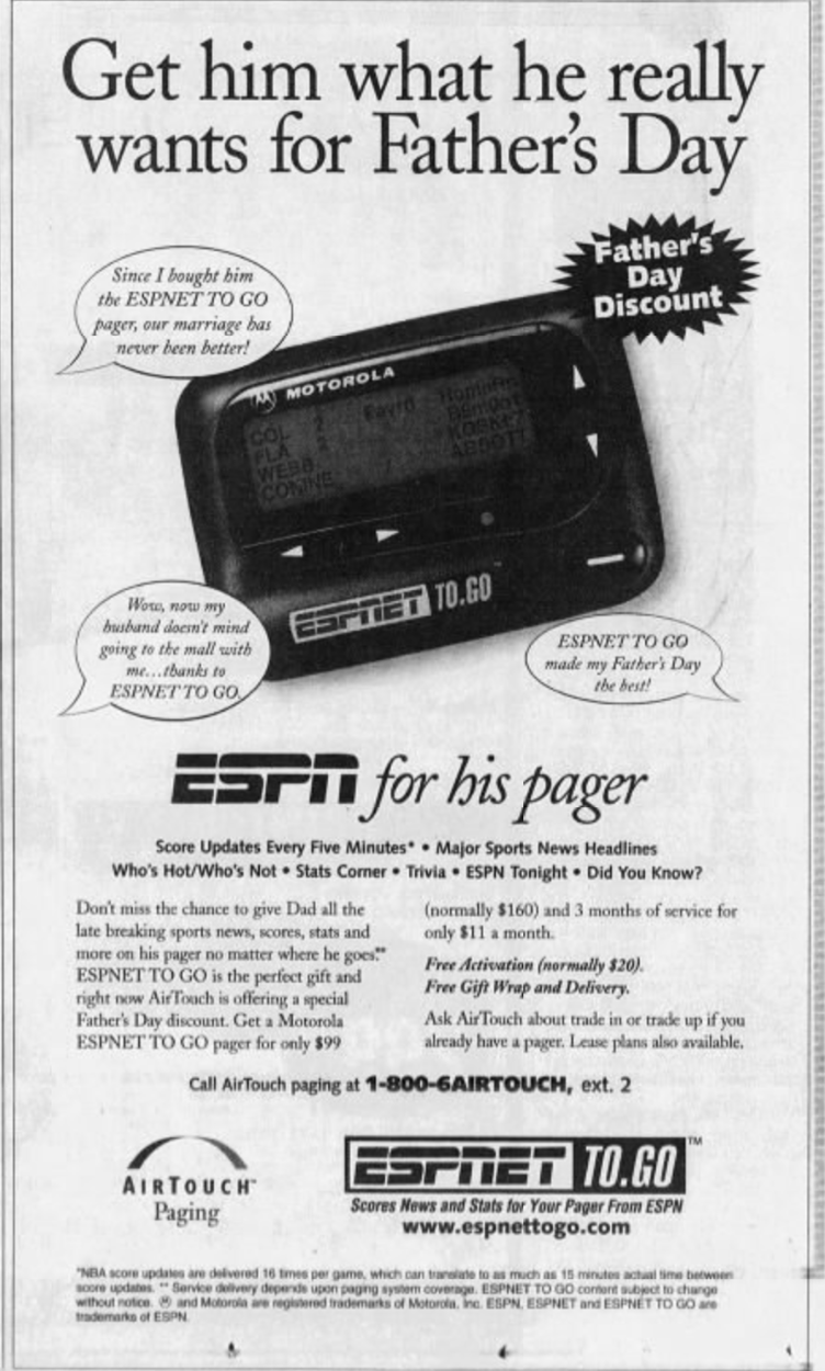ESPN Had Its Own Pager - Touts used it as gift to entice business