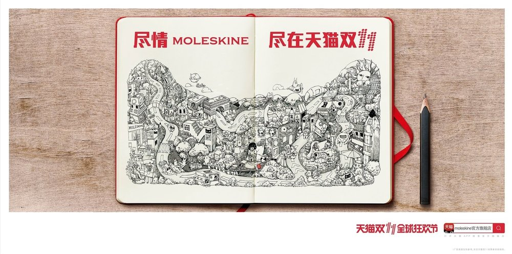 Illustration for Moleskine X Tmall Poster  2016 Tmall Double 11 Festival