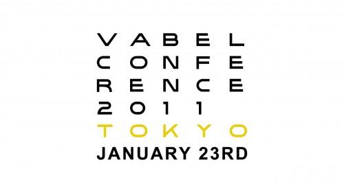 VABEL-CONFERNCE-TOKYO2