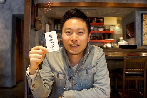 chushokukai234_001