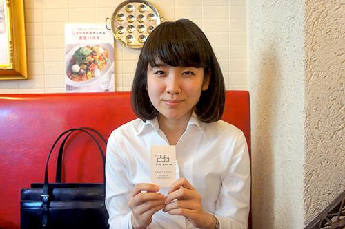 chushokukai235_001