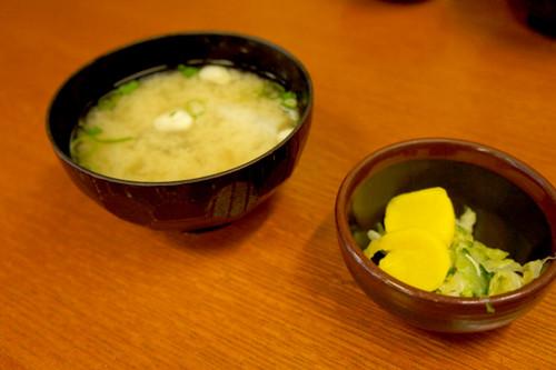 chushokukai238_002