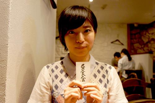 chushokukai239_001
