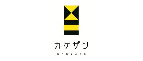 kakezan_logo_wide