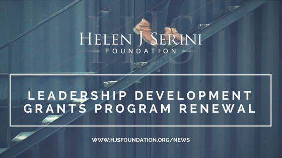Leadership Development Grants 2018.png