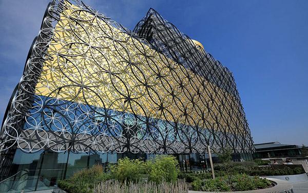 Library of Birmingham.jpg