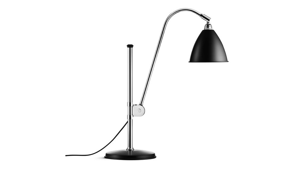 Bestlite black and chrome table lamp