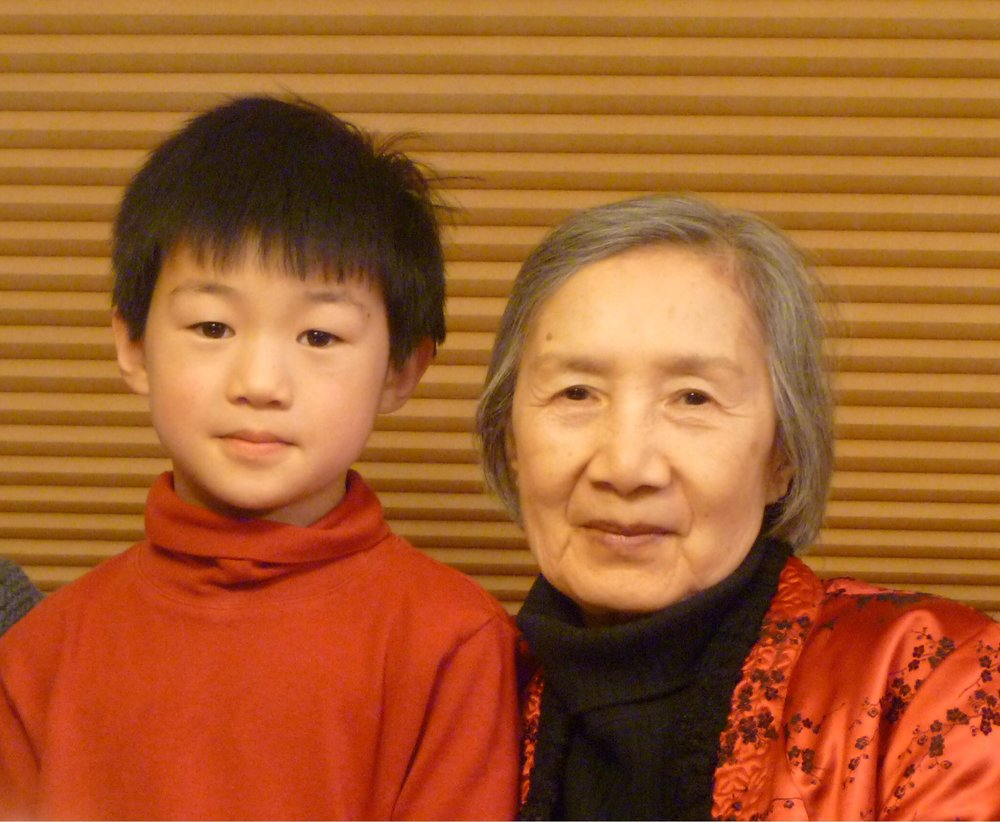 Pierce said this picture—of him as a young child, with his late grandmother, Ellen Yeh—is one of his favorites. His performance is a dedication to her memory.