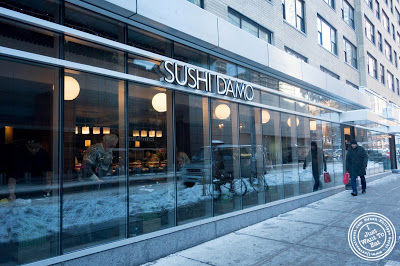 image of Sushi Damo in NYC, New York