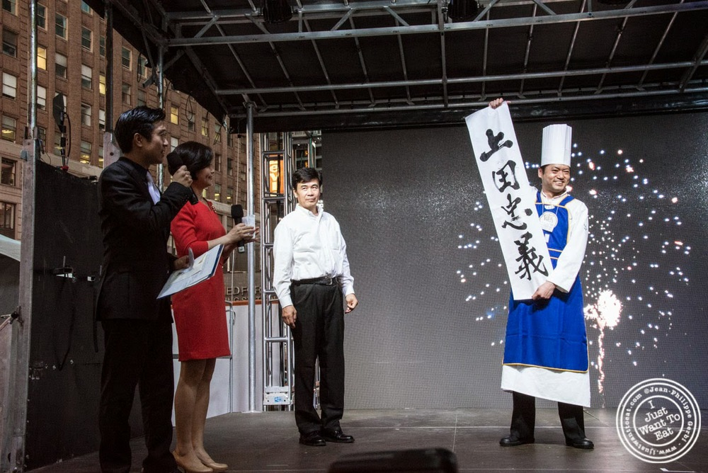 image of Chef Ueda Tadayoshi (Japan) at Taste of Asia 2014: Huaiyang cuisine cook off