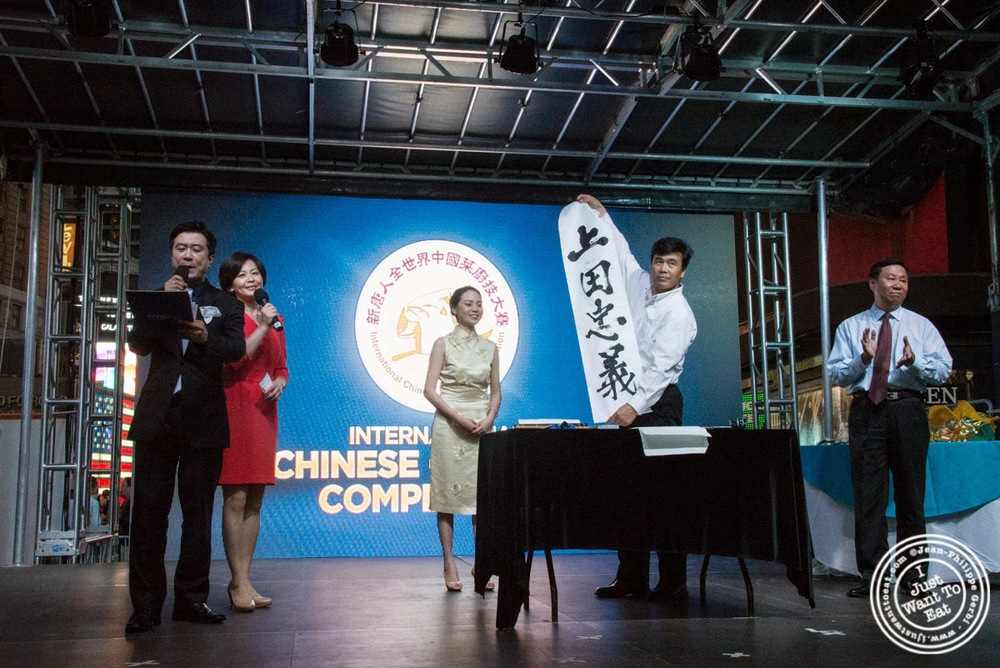 image of deliberation at Taste of Asia 2014: Huaiyang cuisine cook off