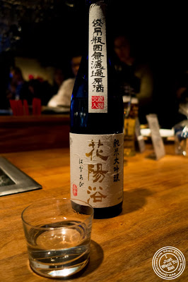 image of Hanaabi Junmai Daiginjo sake at Jukai, Japanese restaurant Midtown East, NYC, New York