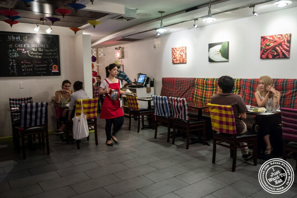 dining room at Larb Ubol, Thai restaurant in Hell's Kitchen, NYC, New York