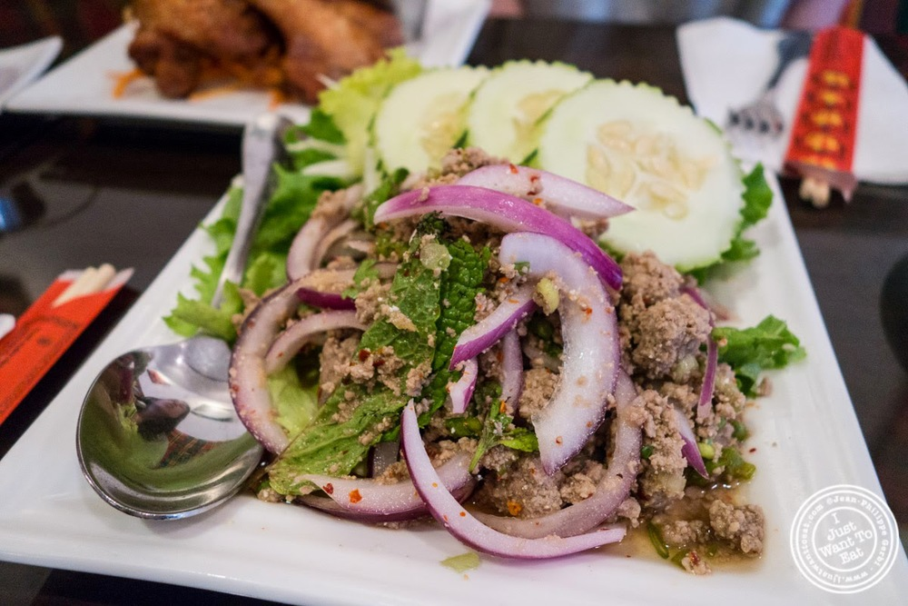 Nuer Larb at Larb Ubol, Thai restaurant in Hell's Kitchen, NYC, New York