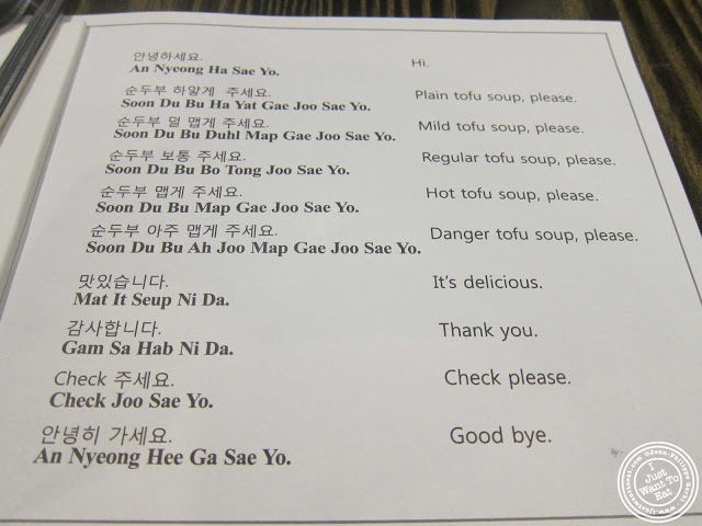 image of learn Korean at BCD Tofu House in Korea Town NYC, New York