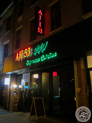 image of Aji 53, Japanese restaurant in Brooklyn, New York