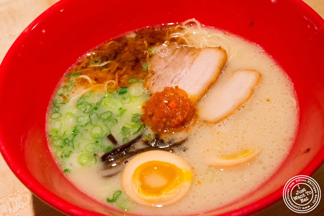 image of akamaru modern at Ippudo West Side in NYC, New York