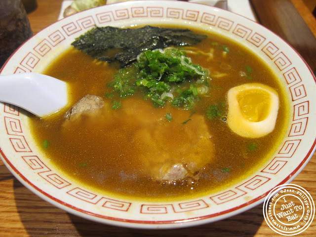 Image of the Curry noodle soup at Rai Rai Ken in NYC, New York