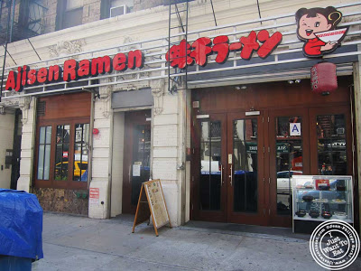 Image of Ajisen Ramen in Chelsea, NYC, New York