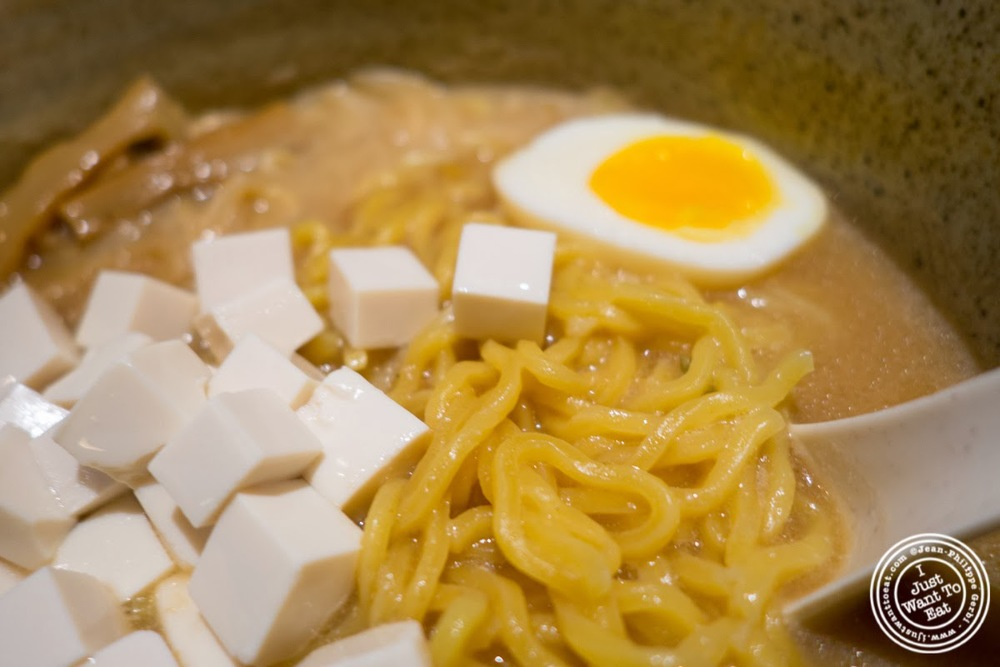 image of Vegetarian miso ramen at Ramen Setagaya in the East Village, NYC, New York