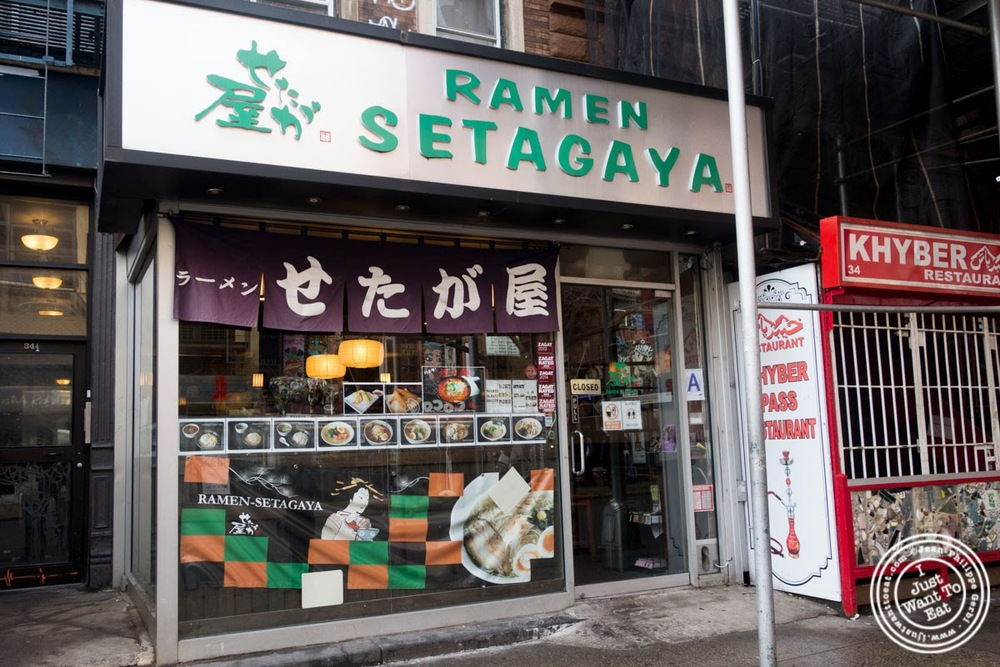 image of Ramen Setagaya in the East Village, NYC, New York