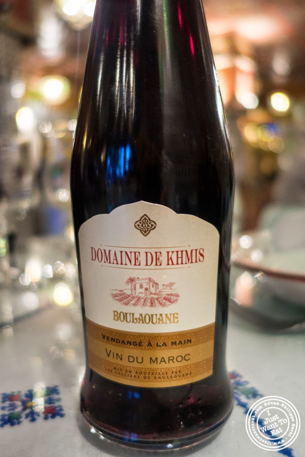 image of boulaouane wine at Le Marrakech, Moroccan restaurant in Grenoble, France
