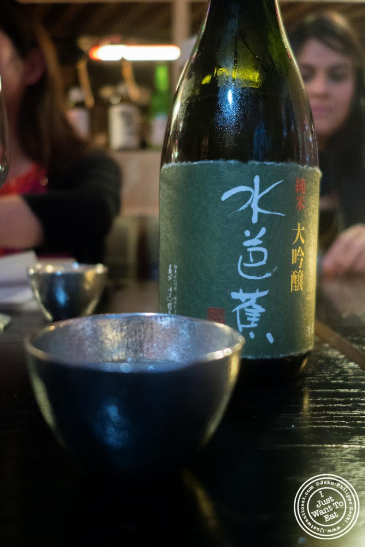 image of Mizubashojunmaidai-ginjo premiere sake at Nipponista Maison O in Soho, NYC, New York