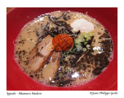 Image of Akamaru Modern ramen at Ippudo ramen in the East Village, NYC, New York