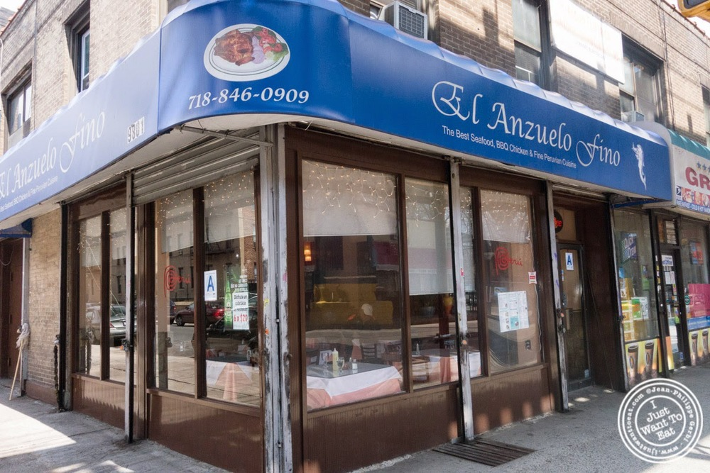 image of El Anzuelo Fino in Woodhaven, NY