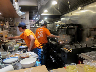 image of Kambi Ramen House in the East Village, NYC, New York