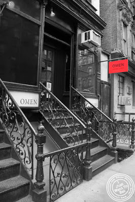Image of Omen in Soho NYC, New York