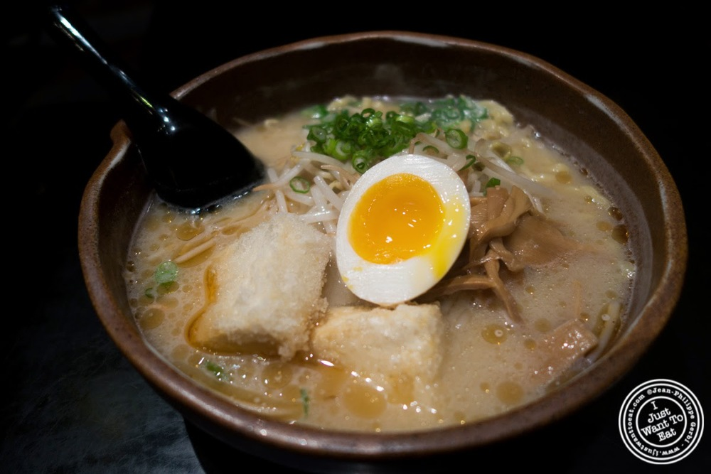 image of vegetarian shire miso ramen at Ramen Misoya in the East Village, NYC, New York