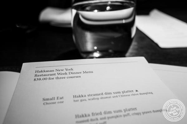 menu at Hakkasan in NYC, NY