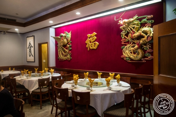 Dining room at Oriental Garden in Chinatown - New York, NY